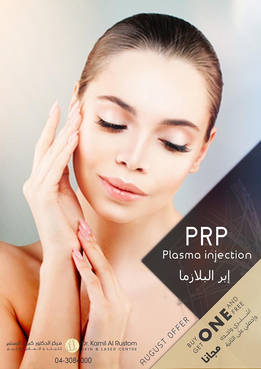 Dr. Kamil Al Rustom August Beauty Offers