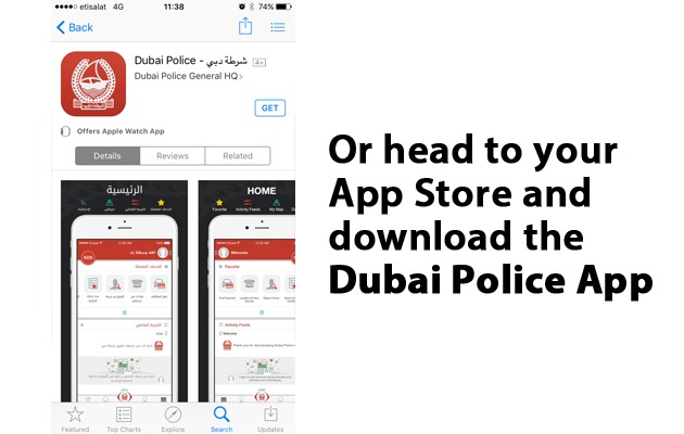 Or download the Dubai Police App