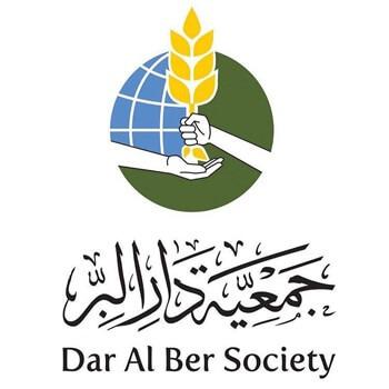 2. Dar Al Ber Society
