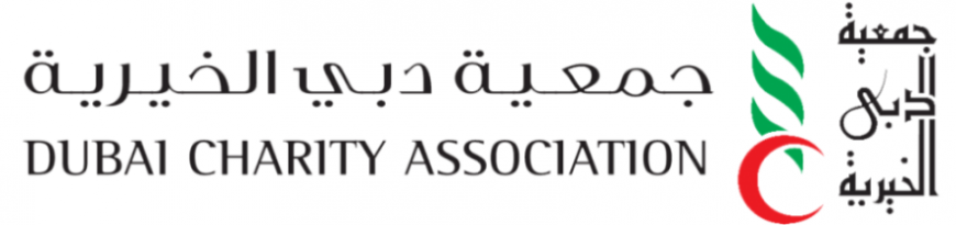 3. Dubai Charity Association