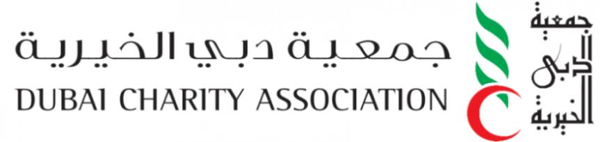 3. Dubai Charity Association