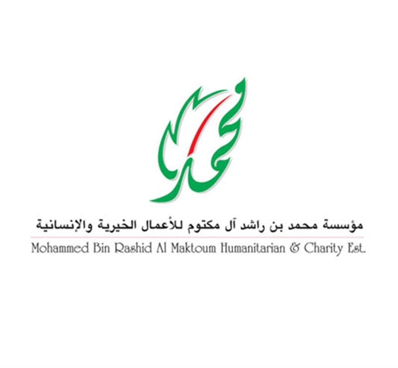 5. Mohammad Bin Rashid Al Maktoum Humanitarian & Charity Establishment