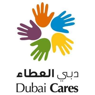 9. Dubai Cares