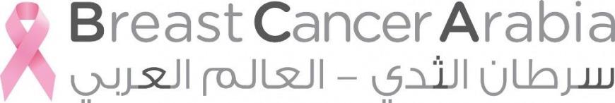 Breast Cancer Arabia
