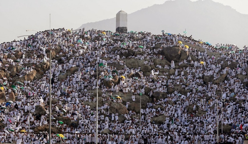 Arafat Day is the day before Eid Al Adha, the latter of the two Eids that occur annually