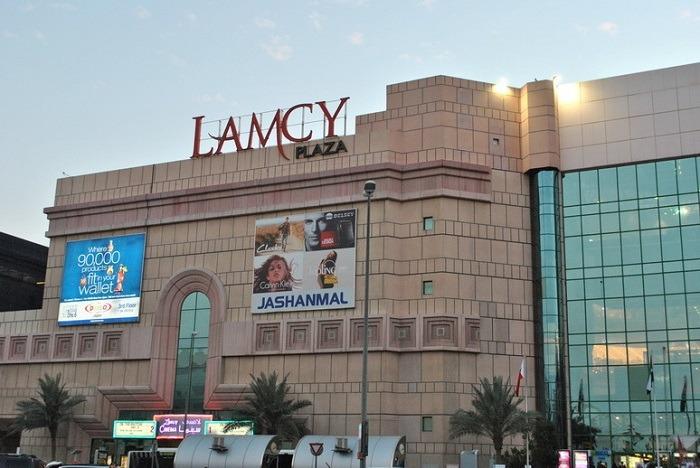 Lamcy Plaza