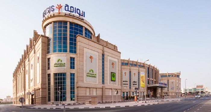 Oasis Centre