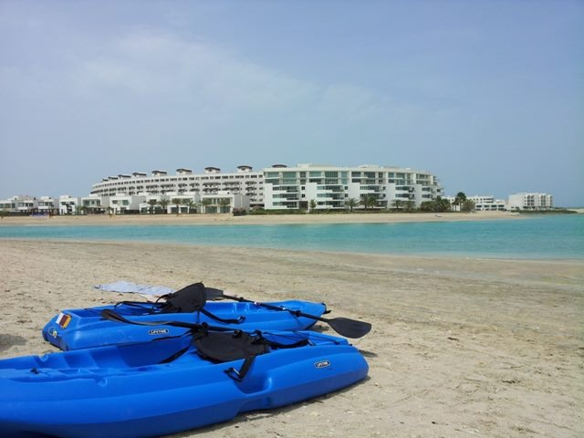 Amwaj Public Beach | Photo: adbenturera.wordpress.com