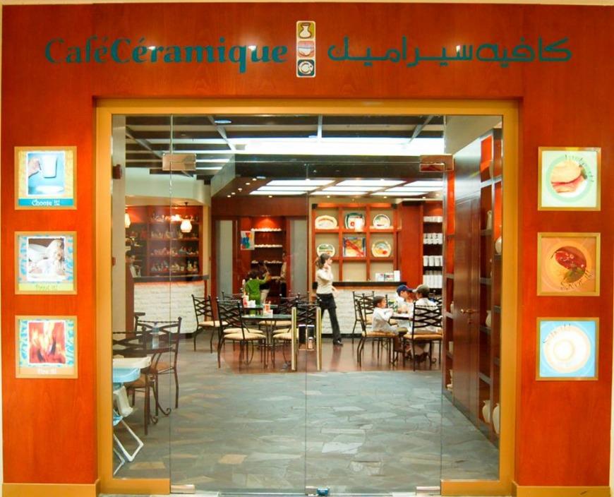 Café Ceramique | Photo: facebook.com/cafeceramiqueqatar
