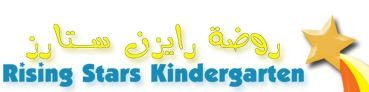 Rising Stars Kindergarten