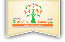 Grandma Nursery