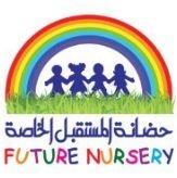 Future Nursery