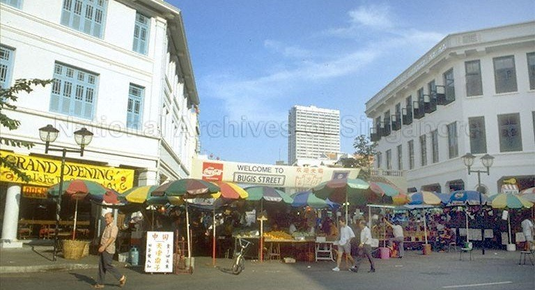 Then: Bugis Street | Photo: nas.gov.sg
