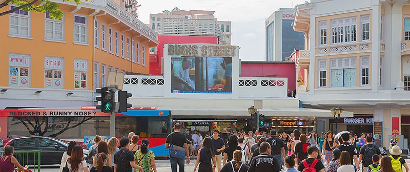 Now: Bugis Street | Photo: singapore-guide.com