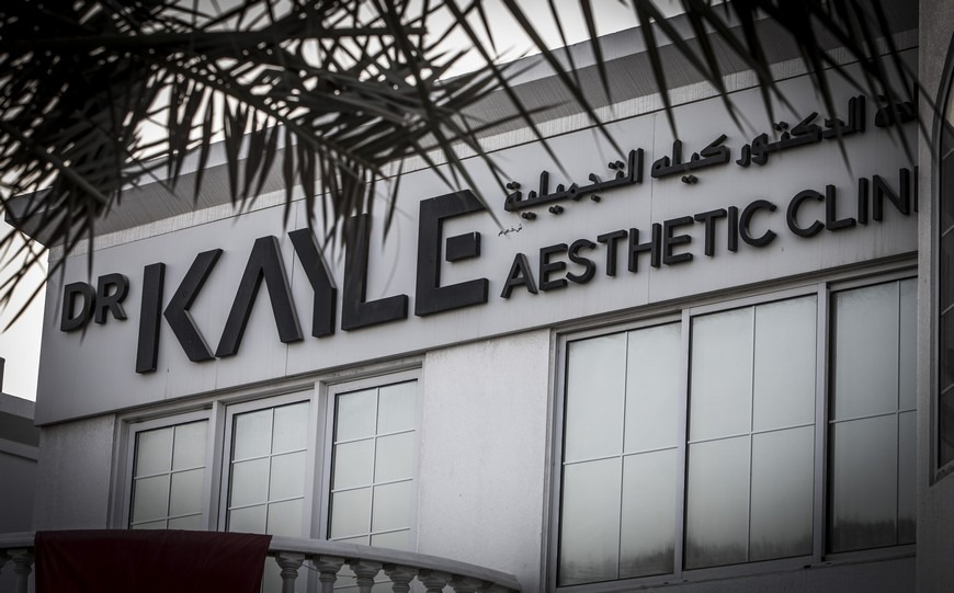 Beauty and Rejuvenation: Exclusive Event at Dr. Kayle Aesthetic Clinic