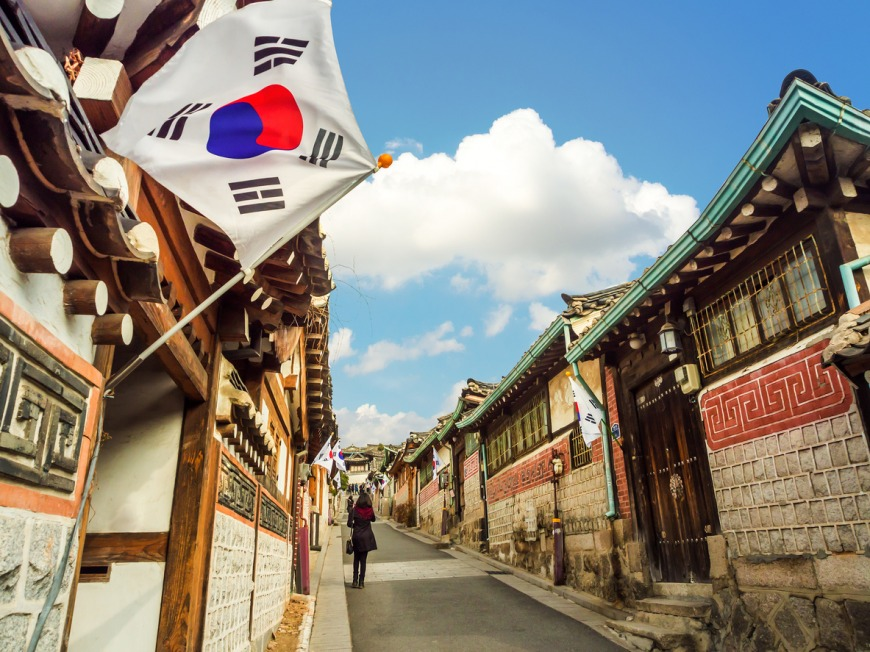 An Expat Guide to South Korea