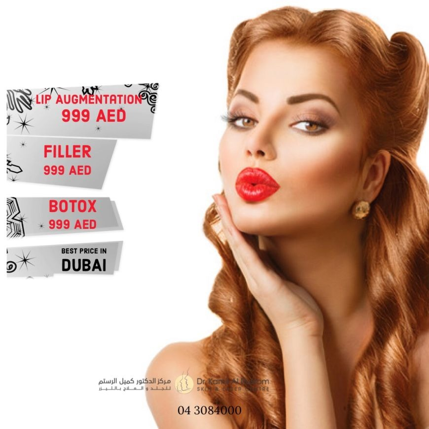 Discover the Best Beauty Offers in Dubai