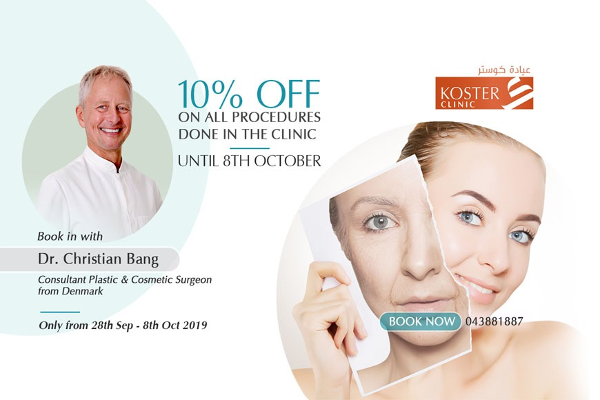 Limited Time Offer: Latest Cosmetics Treatment Deal at Koster Clinic