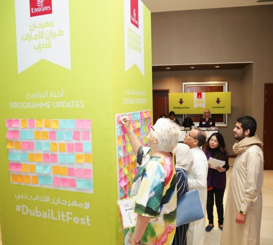 LitFest interactive wall