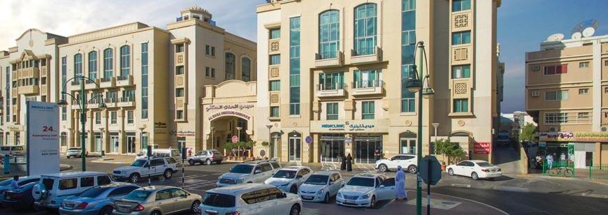 Mediclinic Al Ain Hospital treat an ectopic pregnancy