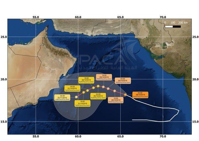 Tropical cyclone Kyarr near Oman