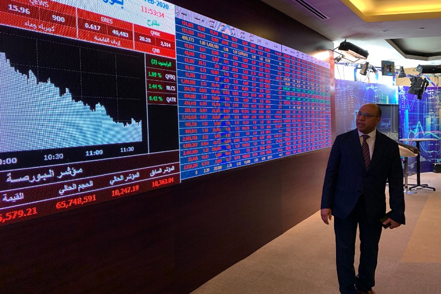 Sizing Up the Qatar Stock Exchange