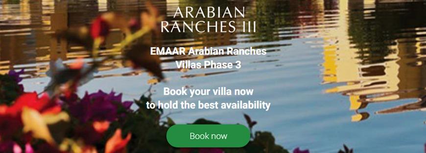 Arabian Ranches Phase III in Dubai