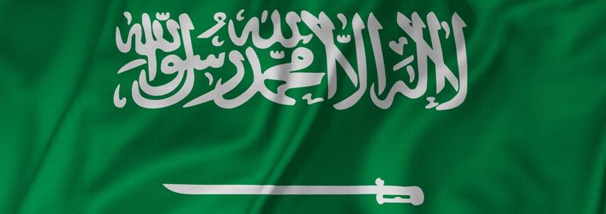 Activities For Saudi National Day