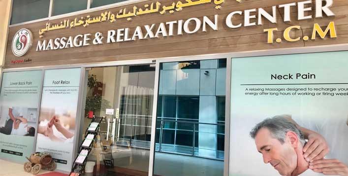 Specialist massage deals in Dubai