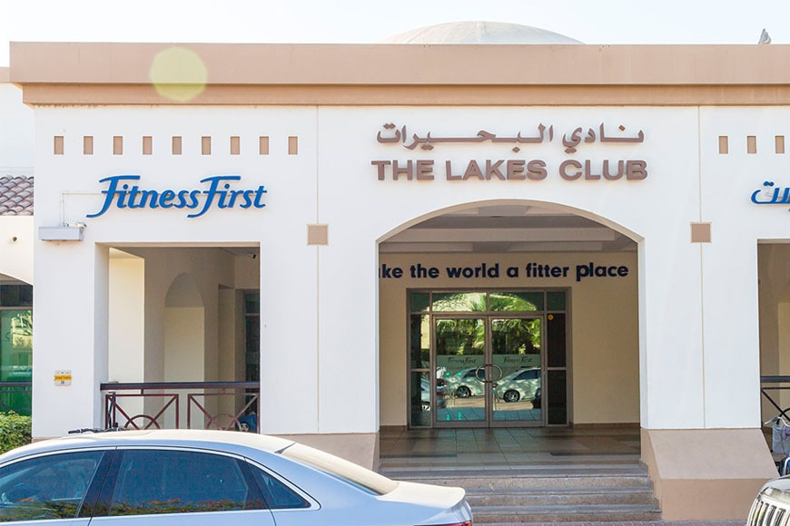 The Lakes Area Guide in Dubai