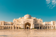 Abu Dhabi's Qasr Al Watan Reopens To Visitors