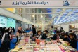 Doha International Book Fair is a Bookworm's Dream