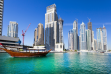 New Draft Law in Dubai to Freeze Rent for Three Years