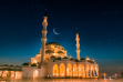 Eid Al Fitr in the UAE: When are the Eid Al Fitr Holidays 2021