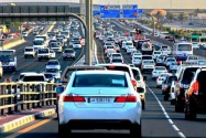 Guide to Driving in Qatar