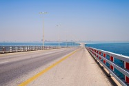 The King Fahd Causeway