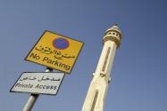 Language in Abu Dhabi: Arabic and English
