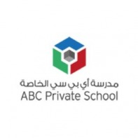 ABC Private School in Abu Dhabi