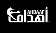 Adhaaf Sports Club in Abu Dhabi