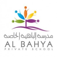 Al Bahya Private School in Abu Dhabi