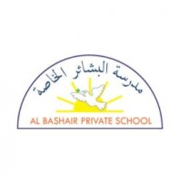 Al Bashair Private School in Abu Dhabi
