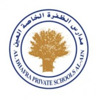 Al Dhafra Private School in Abu Dhabi
