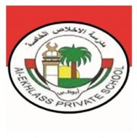 Al Ekhlass Private School in Abu Dhabi