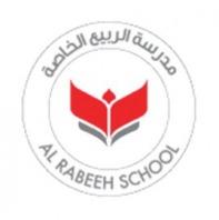 Al Rabeeh School in Abu Dhabi