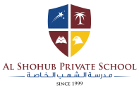 Al Shohub School in Abu Dhabi