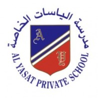 Al Yasat Private School in Abu Dhabi