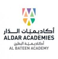 Aldar Academies in Abu Dhabi