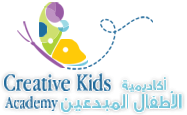 Creative Kids Activity in Abu Dhabi
