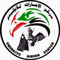 Emirates Aikdo Centre in Abu Dhabi