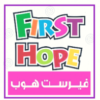 First Hope Kindergarten in Abu Dhabi